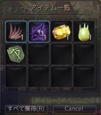 2017-04-08_168547695.jpg