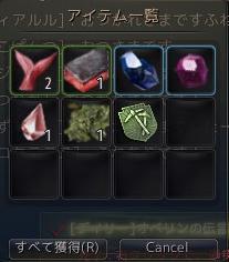 2017-04-08_169881032.jpg