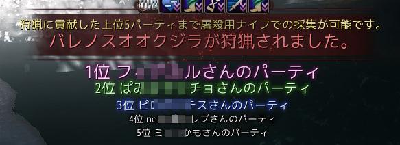 2017-04-08_170811923.jpg