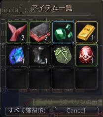 2017-04-08_172390571.jpg