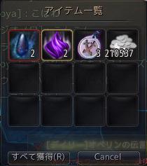 2017-04-10_78644674.jpg