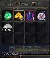 2017-04-10_79121317.jpg