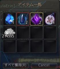 2017-04-10_79770437.jpg
