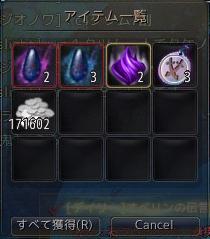 2017-04-10_81409285.jpg
