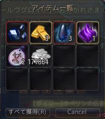 2017-04-10_82316642.jpg