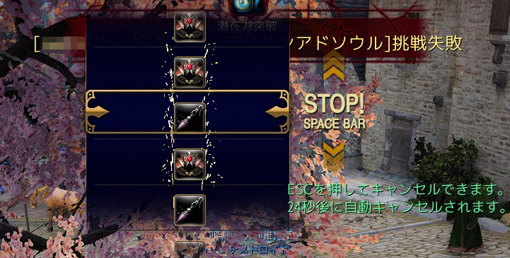 2017-04-12_15612783.jpg
