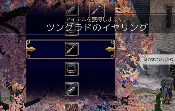 2017-04-12_15618048.jpg