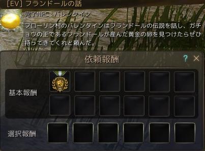 2017-04-12_44217574.jpg
