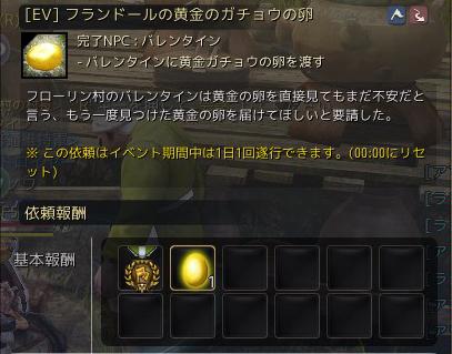 2017-04-12_44450307.jpg