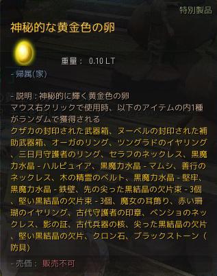 2017-04-12_44630225.jpg