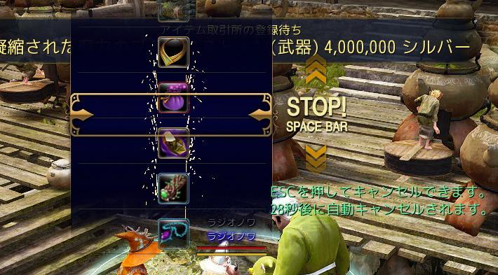 2017-04-12_44644969.jpg