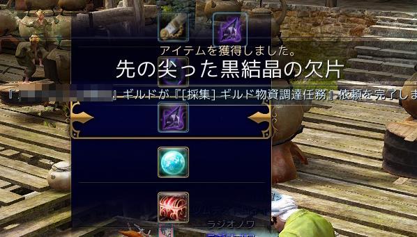 2017-04-12_44653499.jpg