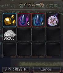 2017-04-14_39150936.jpg