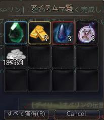 2017-04-14_39365838.jpg