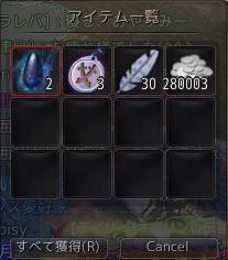 2017-04-14_40877288.jpg