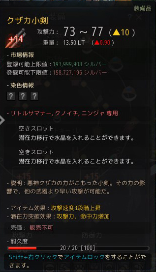 2017-04-17_8410024.jpg