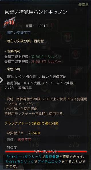 2017-04-20_16703780.jpg