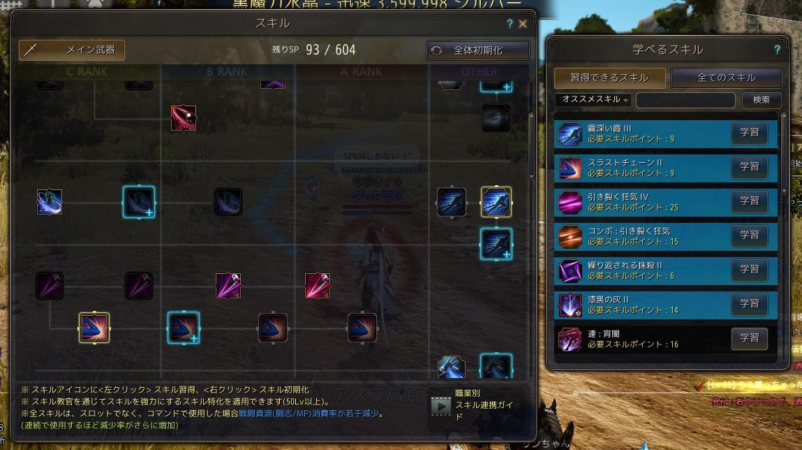 2017-04-22_131541980.jpg