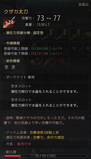 2017-04-25_364297800.jpg