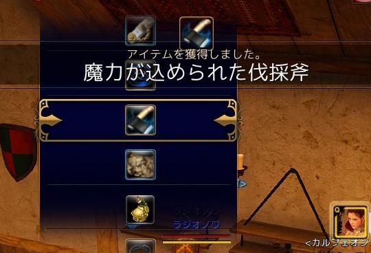 2017-04-27_124070635.jpg