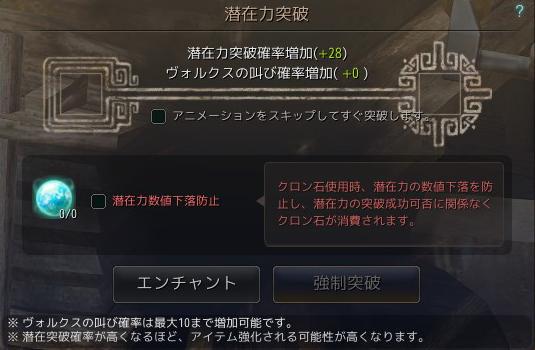2017-04-30_78247615.jpg