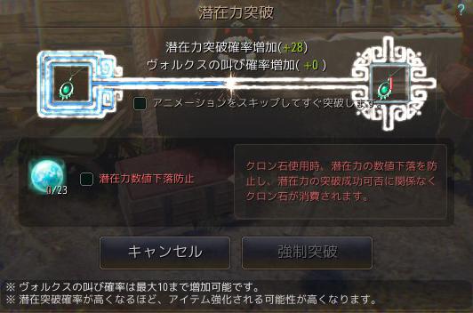 2017-04-30_78780711.jpg