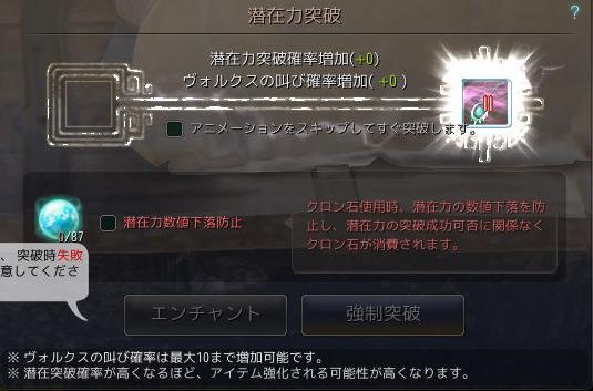 2017-04-30_78784454.jpg
