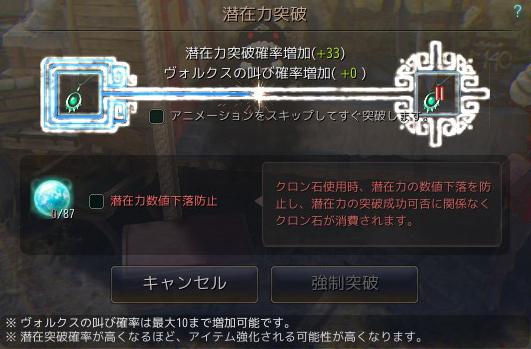 2017-04-30_80249047.jpg