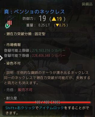 2017-04-30_80281148.jpg
