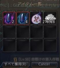 2017-05-01_15668673.jpg