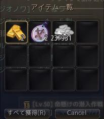2017-05-01_15903312.jpg