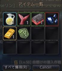 2017-05-01_8263277.jpg