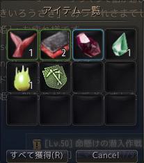 2017-05-01_9917091.jpg