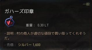 2017-05-02_14670001.jpg