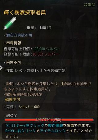 2017-05-04_8323595.jpg