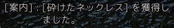 2017-05-05_19809872.jpg