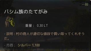 2017-05-11_42027804.jpg