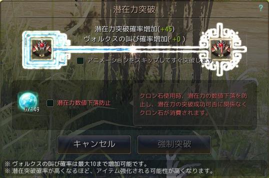 2017-05-11_7998111.jpg