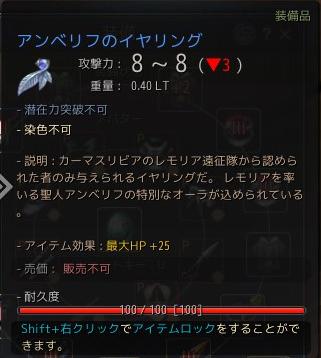 2017-05-18_13323669.jpg