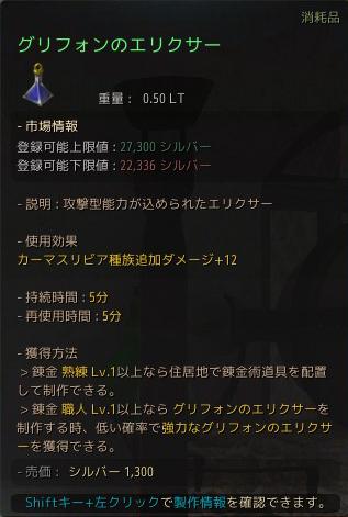2017-05-19_105741391.jpg