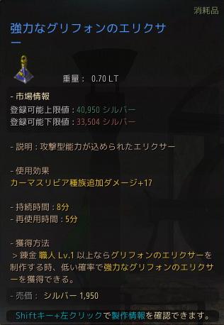 2017-05-19_105743290.jpg