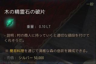 2017-05-19_120057041.jpg