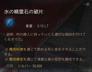 2017-05-19_120058698.jpg