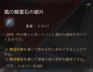 2017-05-19_120061887.jpg