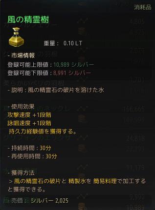 2017-05-19_120536147.jpg
