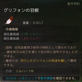 2017-05-19_92070193.jpg