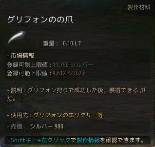 2017-05-19_92071577.jpg