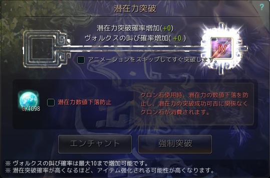 2017-05-24_126612119.jpg