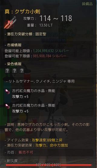 2017-05-24_130698850.jpg