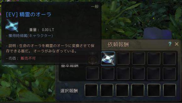 2017-05-31_114868765.jpg